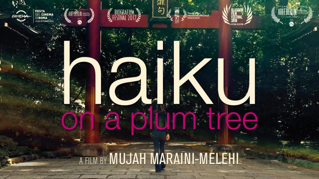 haiku on a plum tree poster